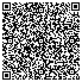 """QR-код с контактной информацией организации ООО Магазин """"Спорт"""""""