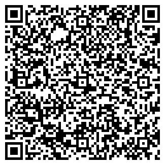 QR-код с контактной информацией организации ФИРМА ЕЛЕНА
