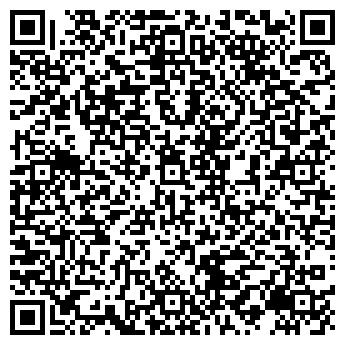QR-код с контактной информацией организации ХОЗРАСЧЕТНЫЙ РЕМОНТНЫЙ УЧАСТОК