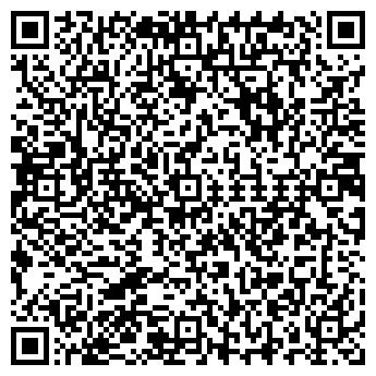 QR-код с контактной информацией организации ТВЕРЬОХОТСЕРВИС