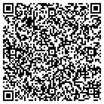 QR-код с контактной информацией организации САТИС САЛОН КРАСОТЫ