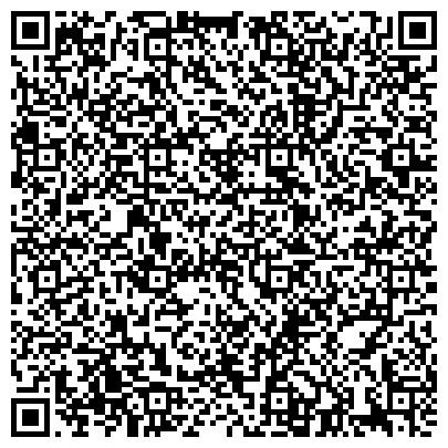 QR-код с контактной информацией организации ГОСУДАРСТВЕННЫЙ ЦЕНТР АГРОХИМИЧЕСКОЙ СЛУЖБЫ ТВЕРСКОЙ