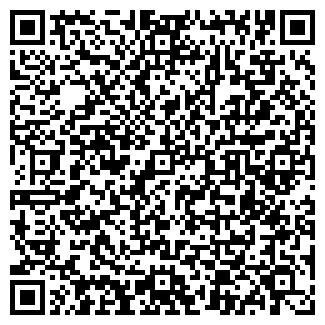 QR-код с контактной информацией организации КАЛИНИНАГРОХИМИЯ