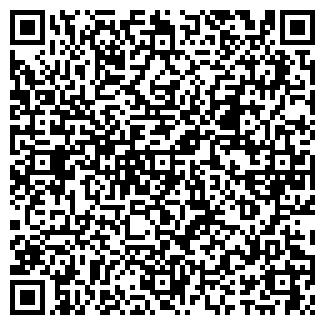 QR-код с контактной информацией организации ООО СВАР - МЕБЕЛЬ