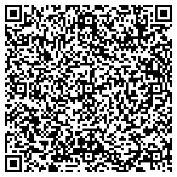 QR-код с контактной информацией организации ТВЕРСКОЙ КОММЕРЧЕСКИЙ ЦЕНТР, ООО