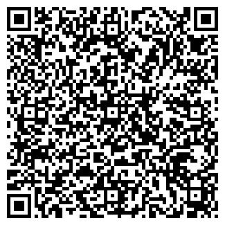 QR-код с контактной информацией организации FOREST PRODUCTION