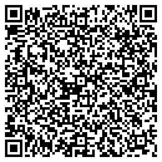 QR-код с контактной информацией организации ОМИС