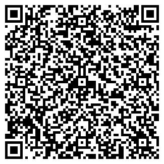 QR-код с контактной информацией организации ФИРМА РЕАЛ-С