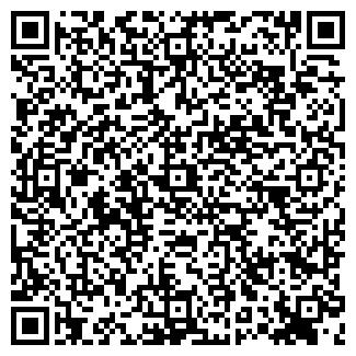 QR-код с контактной информацией организации ООО ЭЛИТА ТД