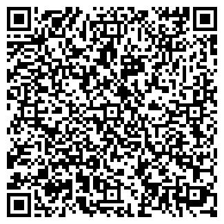 QR-код с контактной информацией организации СБ ЛТД ТОО