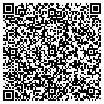 QR-код с контактной информацией организации МАГАЗИН № 40 ПРОМТОВАРЫ