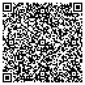 QR-код с контактной информацией организации ИНТЕРОС, ООО