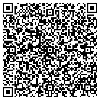 QR-код с контактной информацией организации ТОРГОВАЯ КОМПАНИЯ ЮНОСТЬ
