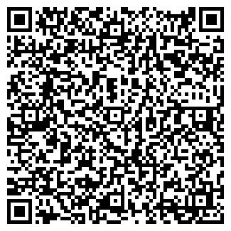 QR-код с контактной информацией организации ВЕК ТК