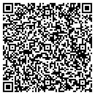 QR-код с контактной информацией организации СВ ПЛЮС ТОО