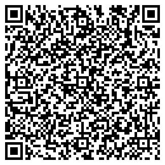 QR-код с контактной информацией организации ТВЕРЬКОМ ТД