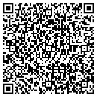QR-код с контактной информацией организации ЯЩАР