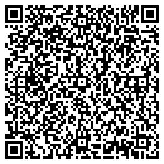 QR-код с контактной информацией организации АРКАДА ТД