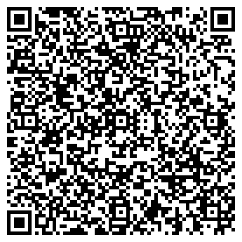 QR-код с контактной информацией организации ДИСКАВЕРИ-АГРОСТРОЙ