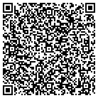 QR-код с контактной информацией организации МАГАЗИН ДОМ И ОФИС