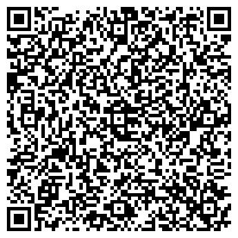 QR-код с контактной информацией организации МАГАЗИН СТРОЙМАТЕРИАЛОВ ЛАЙТ