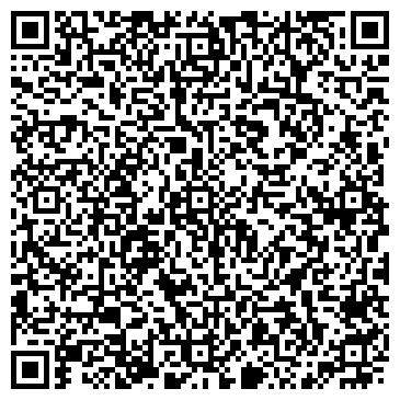 QR-код с контактной информацией организации СТРОЙМАТЕРИАЛЫ, МАГАЗИН ООО КОНТУР-С