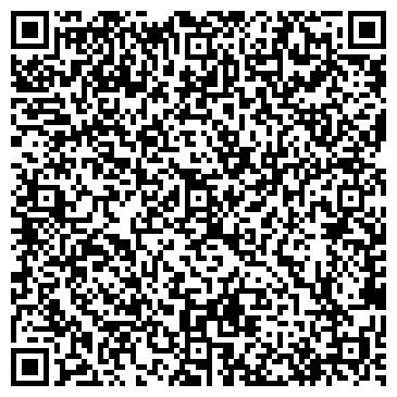 QR-код с контактной информацией организации СТРОЙМАТЕРИАЛЫ, МАГАЗИН ЧП РОСОЛОВА