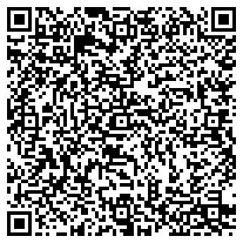 QR-код с контактной информацией организации ТВЕРЬГЕОРЕСУРС, ООО