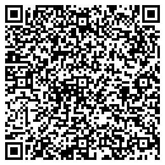 QR-код с контактной информацией организации ООО ЖБИ-1
