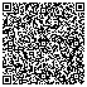 QR-код с контактной информацией организации ООО КОМБИНАТ ЖБИ - 2 ТД