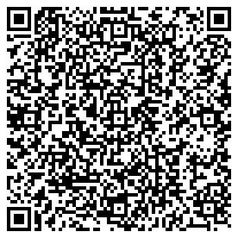 QR-код с контактной информацией организации СТАРИЦКИЙ КИРПИЧ, ООО