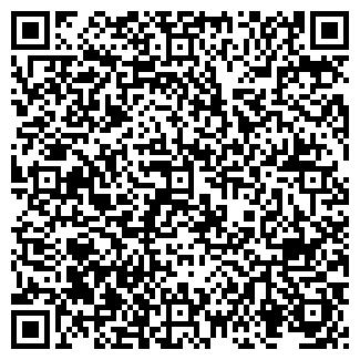 QR-код с контактной информацией организации ЭЛЛИС-ЛАК