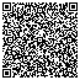 QR-код с контактной информацией организации ЗАО ВУЛКАН - ТРЕЙД