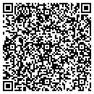 QR-код с контактной информацией организации ЛАКРОС