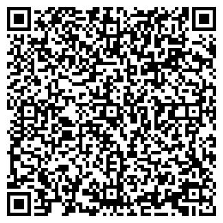 QR-код с контактной информацией организации М КВАДРАТ