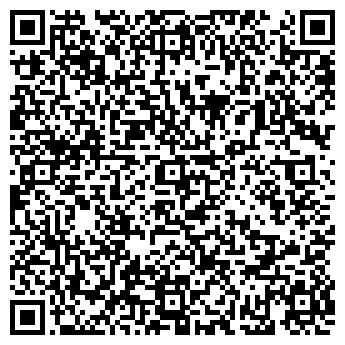 QR-код с контактной информацией организации СЕРВИС-ЦЕНТР ТОО