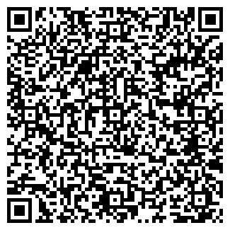 QR-код с контактной информацией организации ХИМТЕХОПТТОРГ