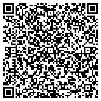 QR-код с контактной информацией организации ГРАНД-МЕТАЛЛ, ООО