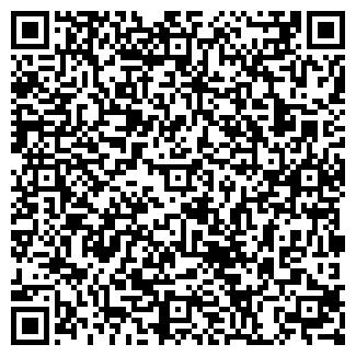 QR-код с контактной информацией организации ФЛЕКС-ПРО