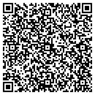 QR-код с контактной информацией организации АГРОПРОММАРКЕТ