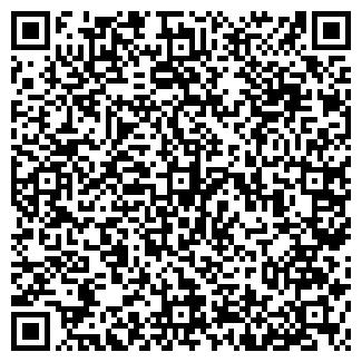 QR-код с контактной информацией организации ИНТЕРСФЕРА МПТК