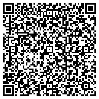 QR-код с контактной информацией организации ИНТЕРСФЕРА МТПК