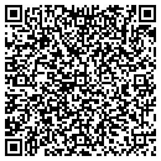 QR-код с контактной информацией организации КНИЖНАЯ БАЗА