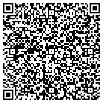 QR-код с контактной информацией организации СЕРИК ПСП ТОО