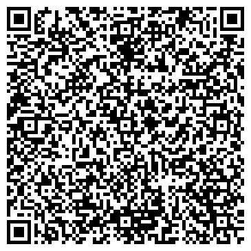 QR-код с контактной информацией организации СОЦИАЛЬНО-РЕАБИЛИТАЦИОННОЕ ПРЕДПРИЯТИЕ ВОГ № 2