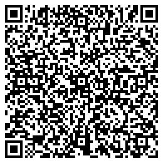 QR-код с контактной информацией организации СИГМА-Д ТОО