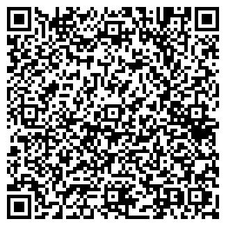 QR-код с контактной информацией организации РУСМАШ, ООО