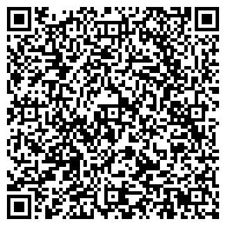 QR-код с контактной информацией организации СПЕКТРАСОРТ