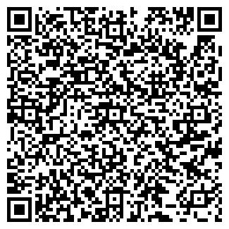 QR-код с контактной информацией организации УНИВЕРСАЛМОНТАЖ