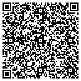QR-код с контактной информацией организации ГЕОСФЕРА МПК